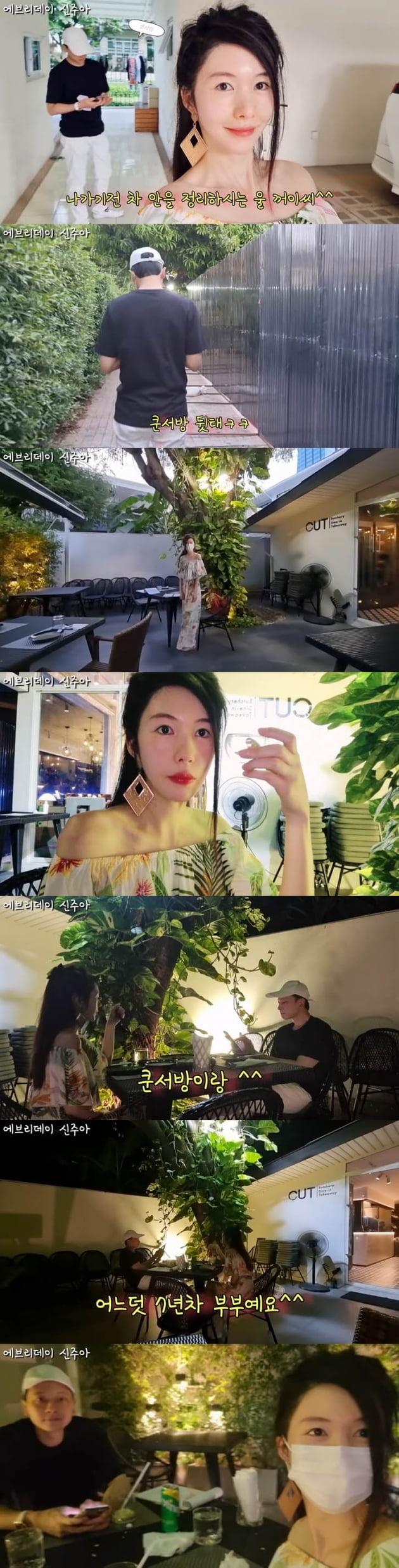 """신주아, ♥태국재벌 남편과 달달한 데이트 """"7년차 부부"""" [TEN★]"""