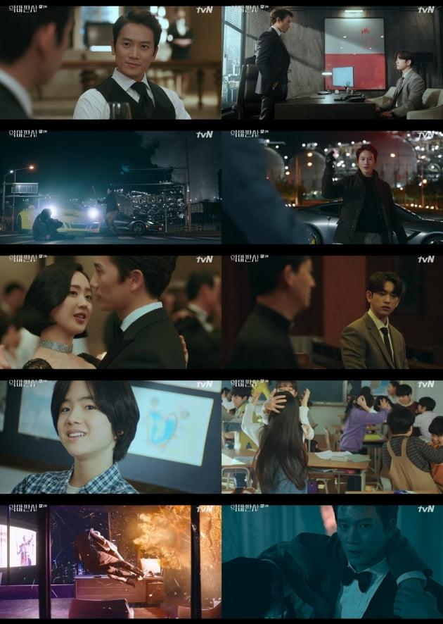 '악마판사' 2회/ 사진=tvN 제공