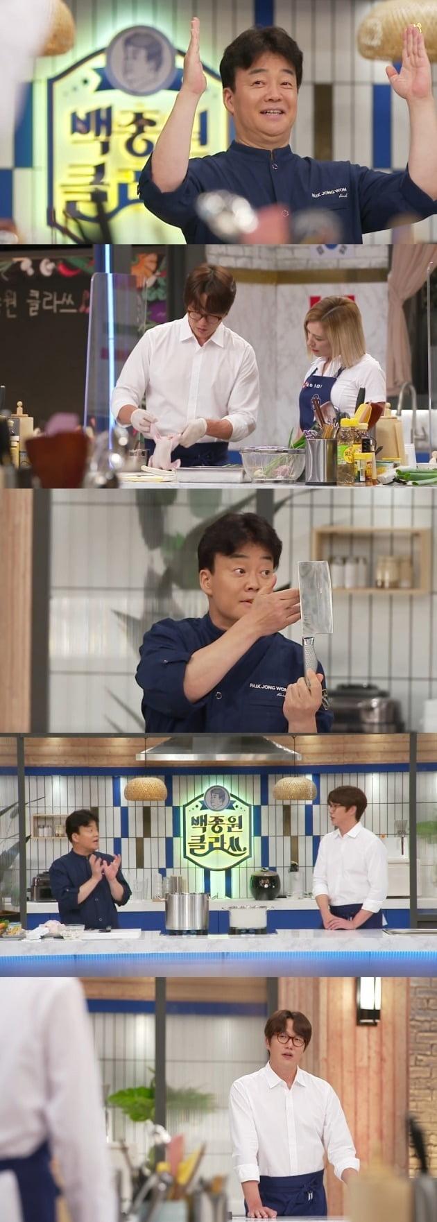 사진 제공=KBS 2TV '백종원 클라쓰'