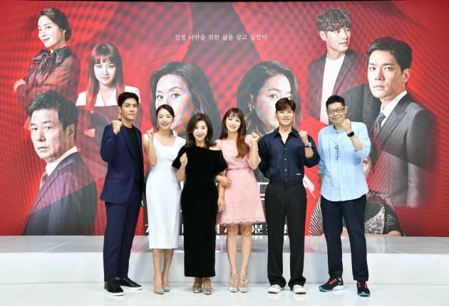 '빨강구두' 제작발표회/ 사진=KBS2 제공