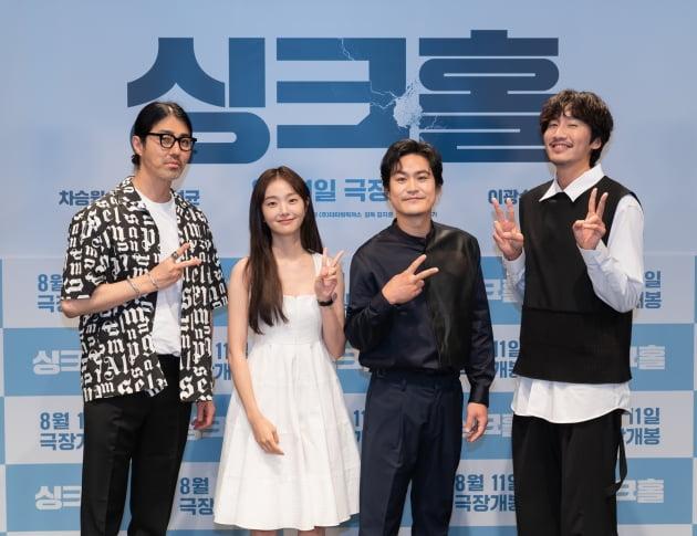 영화 '싱크홀' 차승원, 김혜준, 김성균, 이광수./ 사진제공=쇼박스