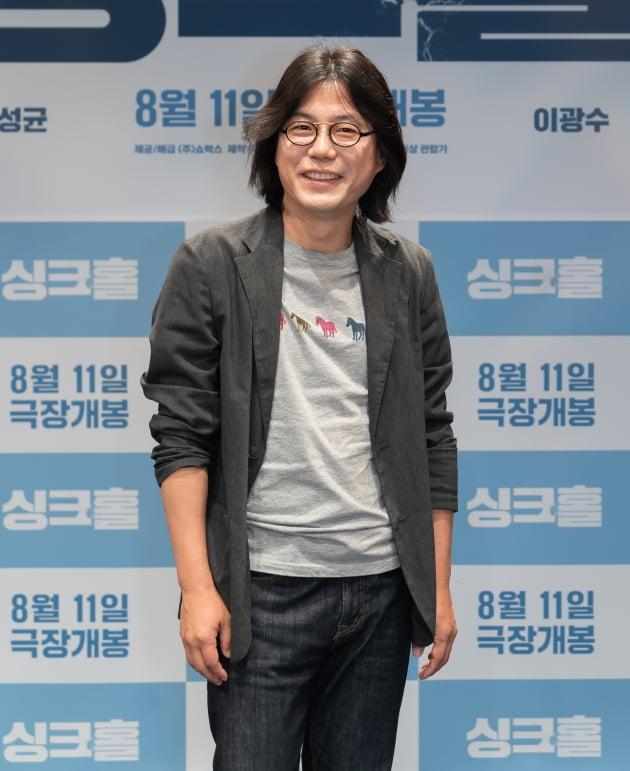 '싱크홀' 김지훈 감독./ 사진제공=쇼박스