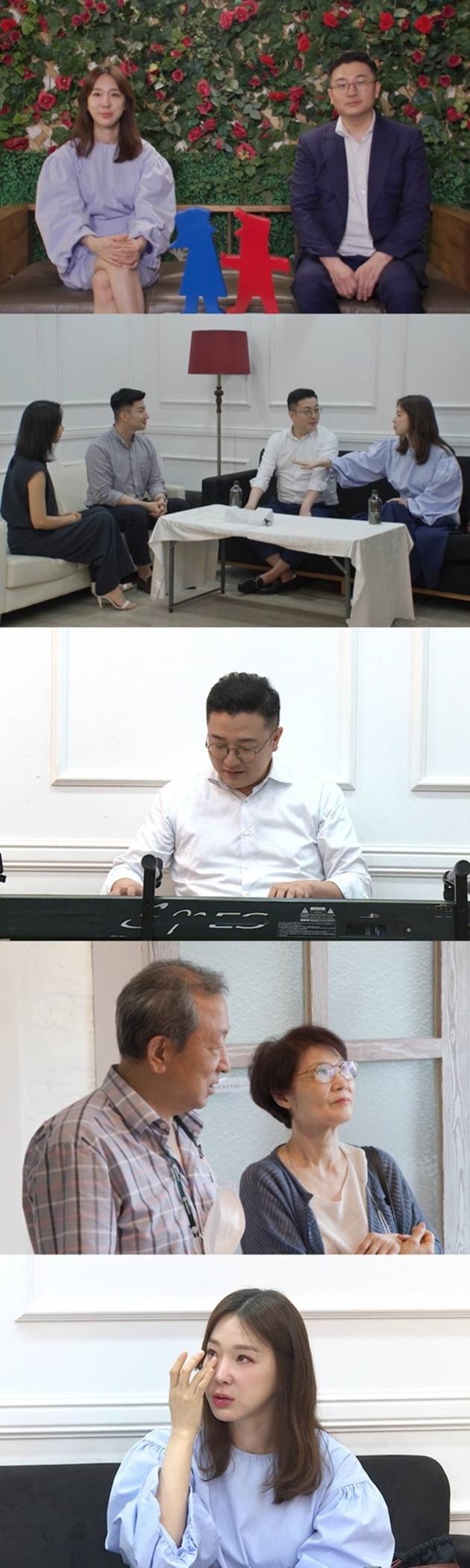 '동상이몽2-너는 내 운명' / 사진 = SBS 제공