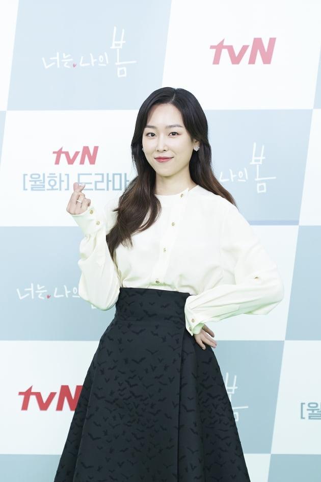 배우 서현진이 5일 오후 온라인 생중계된 tvN 새 월화드라마 '너는 나의 봄' 제작발표회에 참석했다. /사진제공=tvN