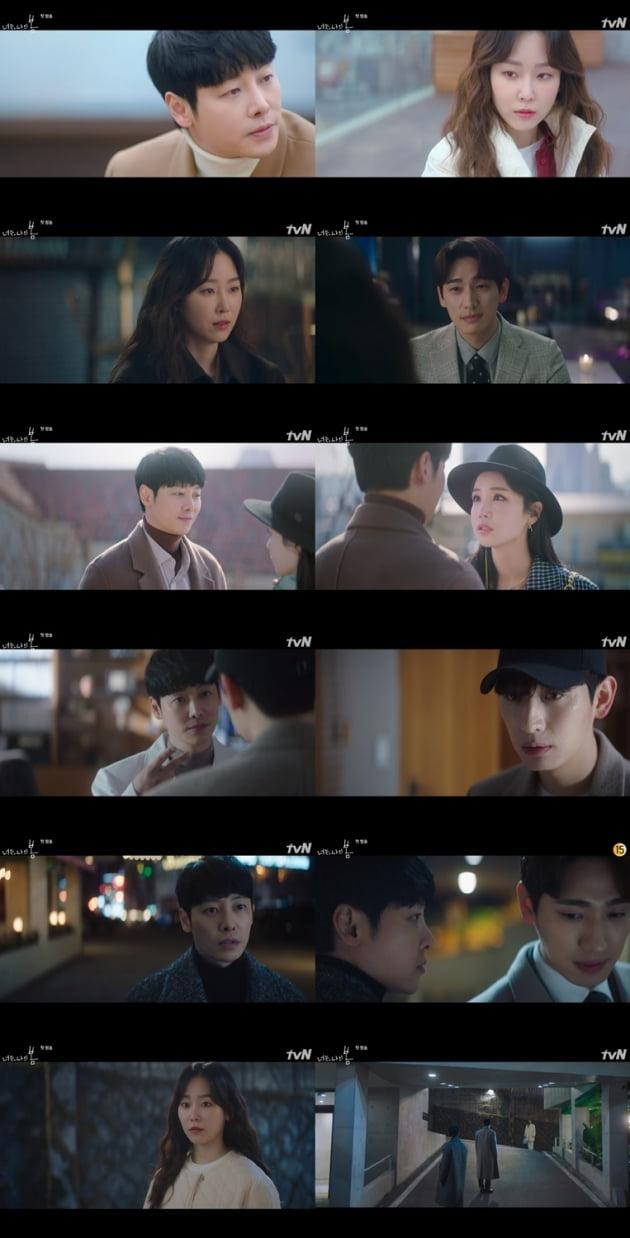 '너는나의봄' 1회/ 사진=tvN 제공