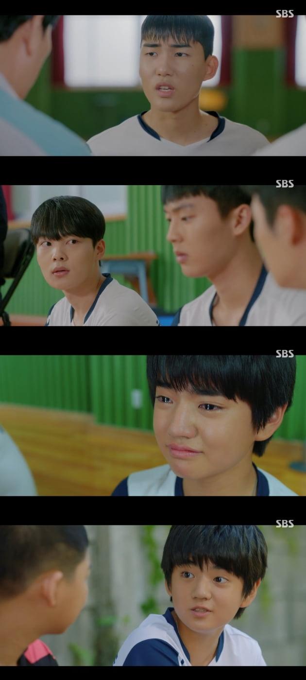 /사진=SBS 월화드라마 '라켓소년단' 방송화면