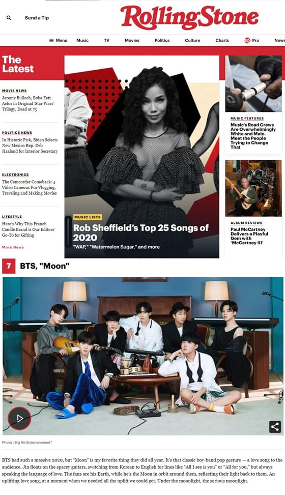 방탄소년단 진, 자작곡 MOON 발매 500일, 전세계 실트 장식한 아미들