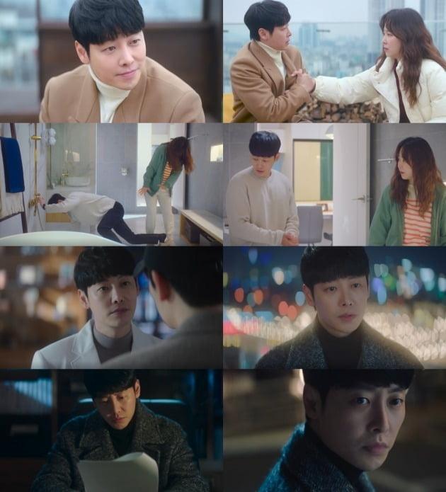 '너는 나의 봄' ./사진제공=tvN