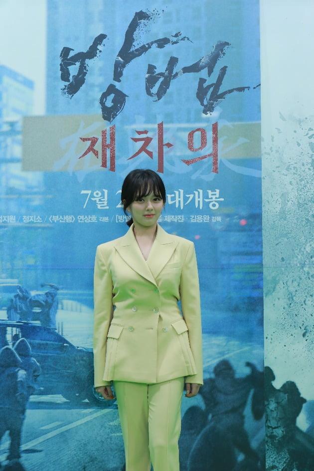 배우 정지소가 6일 열린 영화 '방법: 재차의' 온라인 제작보고회에 참석했다. / 사진제공=CJ ENM
