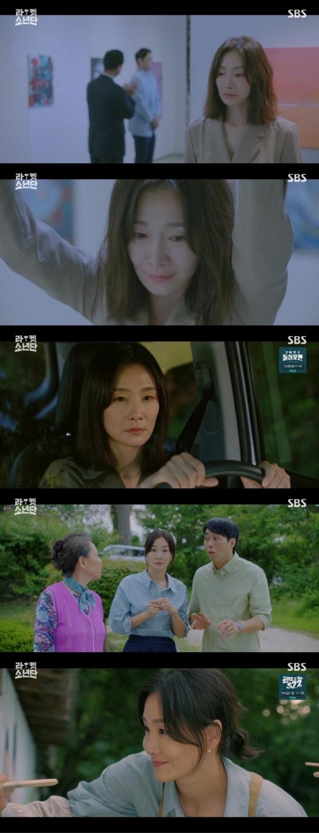 사진=SBS '라켓소년단' 방송캡처