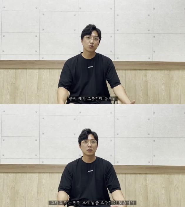사진=박중사 유튜브 영상.
