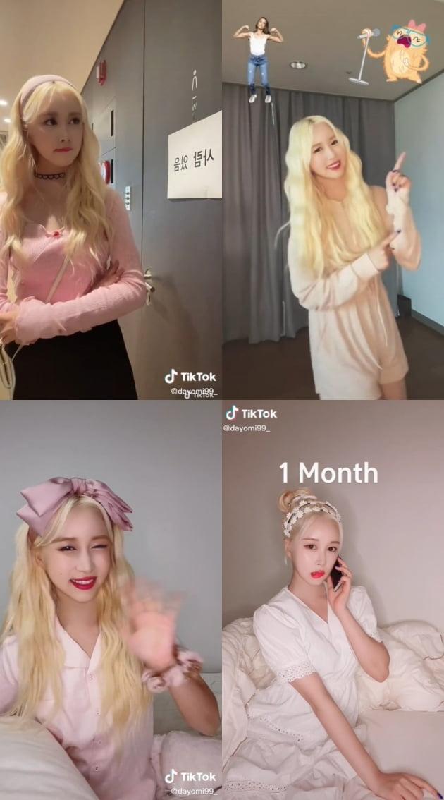 우주소녀 다영, 깜찍한 센스…'틱톡'으로 획기적 콘텐츠 대방출