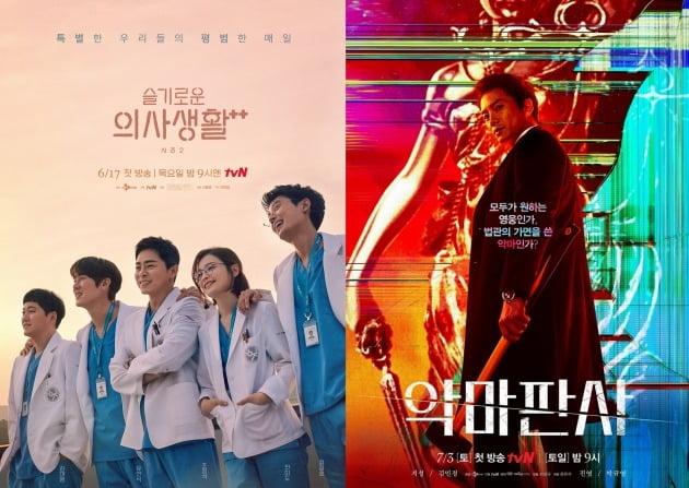 '슬의생2', '악마판사' 포스터./사진제공=tvN