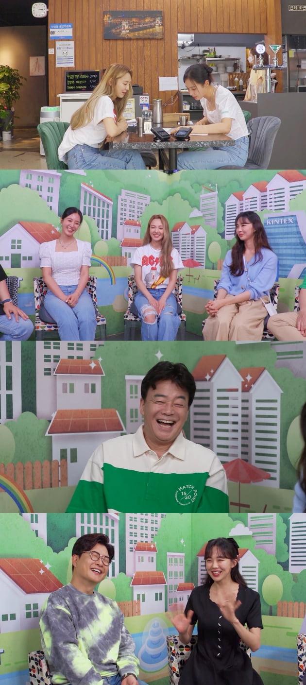 '골목식당' 소녀시대 유리, 효연/ 사진=SBS 제공