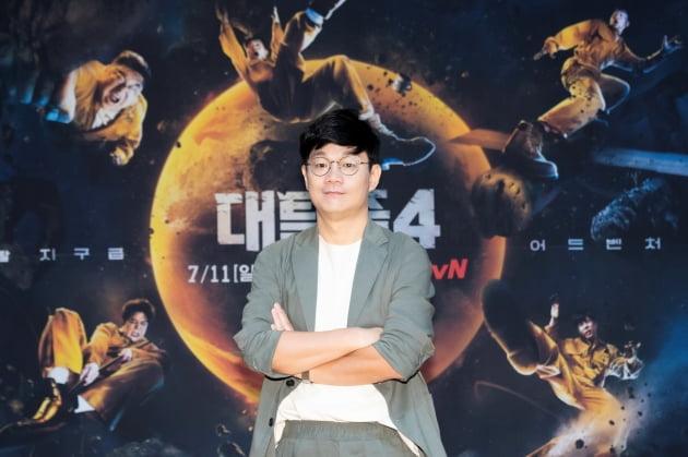 정종연 PD가 7일 오전 온라인 생중계된 tvN 새 예능프로그램 '대탈출4' 기자간담회에 참석했다. /사진제공=tvN