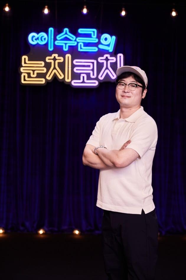'이수근의 눈치코치' 김주형 PD./사진제공=넷플릭스