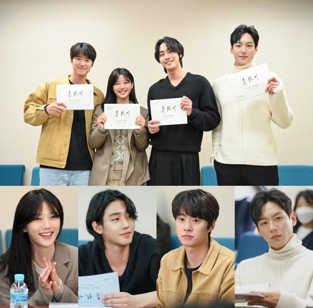 '홍천기' 대본 리딩 현장./사진=SBS 제공