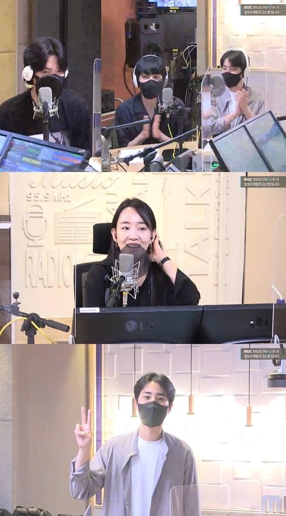'정희'./ 사진=MBC 방송화면