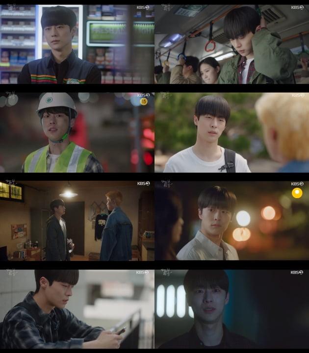 '멀리서 보면 푸른 봄' 배인혁/ 사진=KBS2 제공