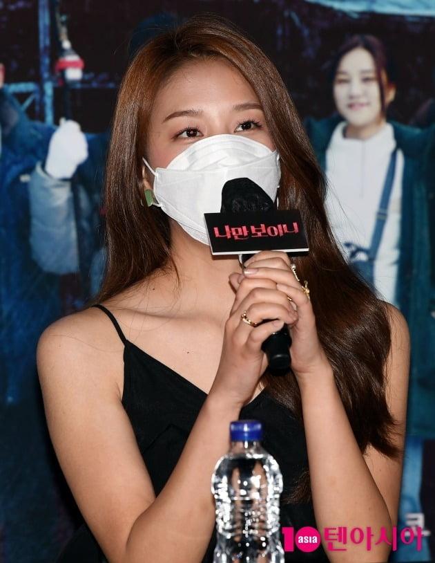 그룹 라붐의 솔빈이 7일 열린 영화 '나만 보이니' 언론시사회에 참석했다. / 조준원 기자 wizard333@