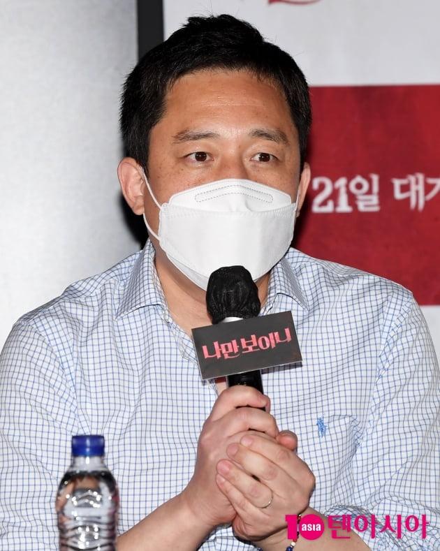 [TEN 포토] 임용재 감독 '코로나 맞춤 마스크 귀신 나와요'