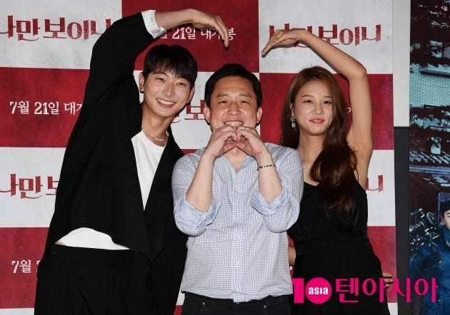 [TEN 포토] 정진운-임용재 감독-솔빈 '영화 '나만 보이니' 주역들'