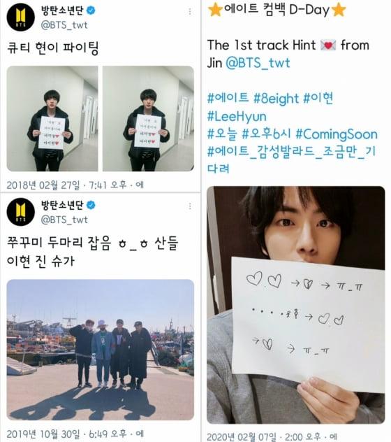 '의리남' 방탄소년단 진, 가수 이현 유튜브 출연으로 컴백 '지원사격'