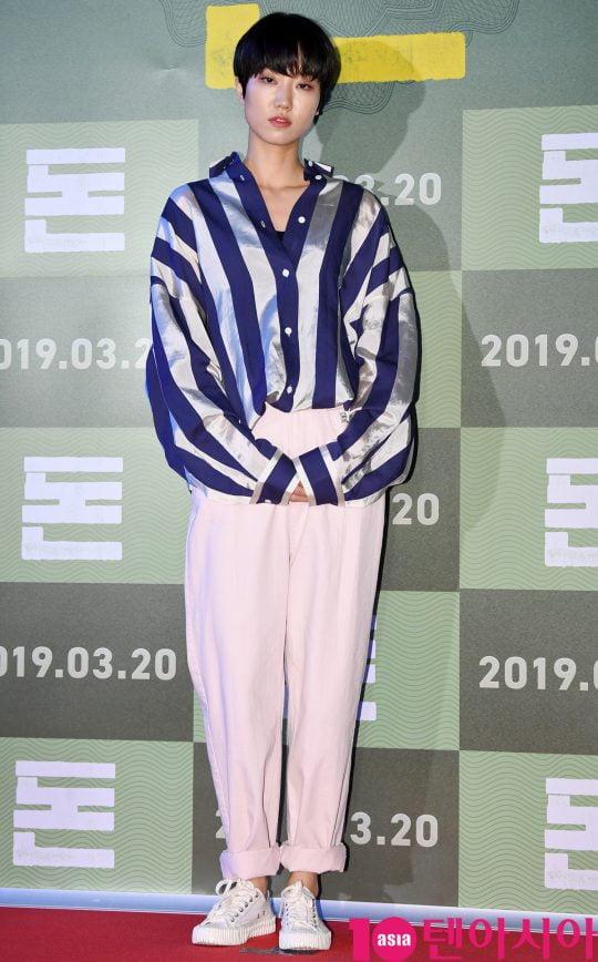 배우 이주영. /텐아시아DB