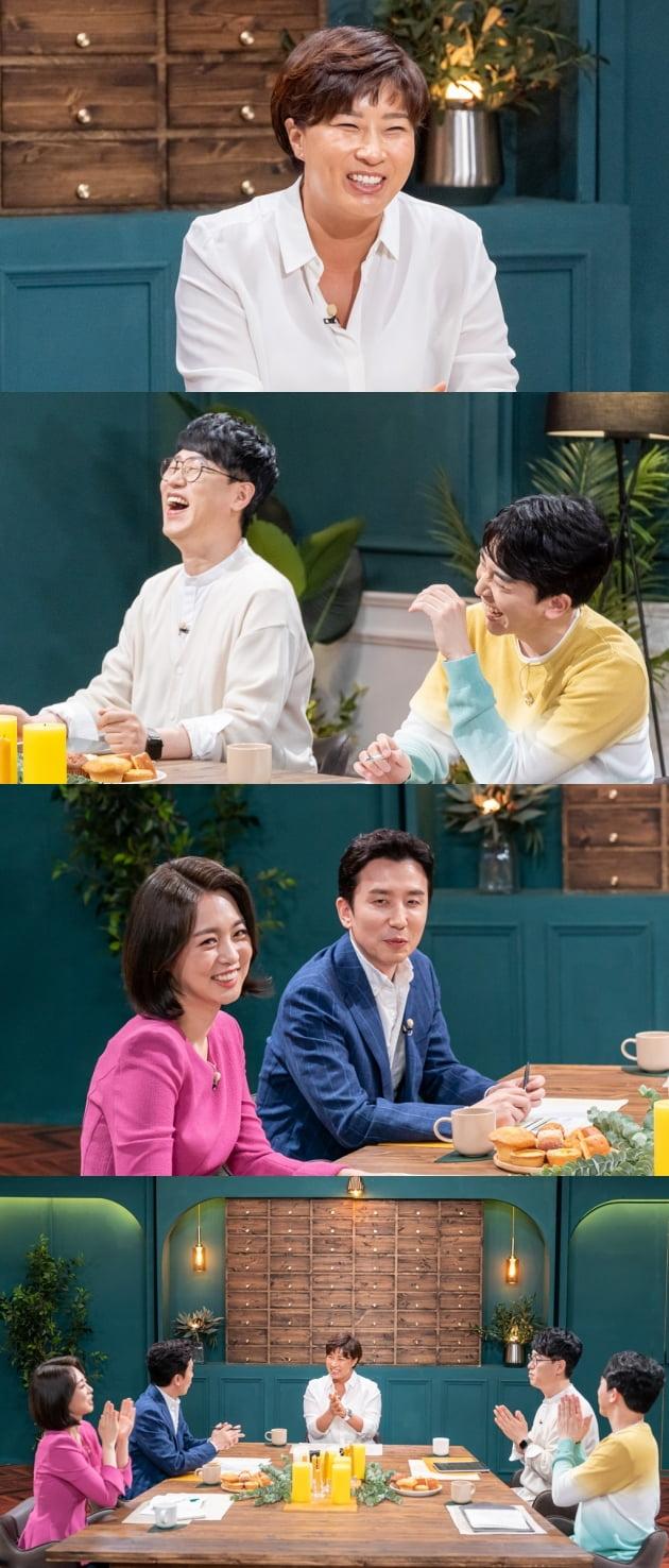 '대화의 희열3' 박세리/ 사진=KBS2 제공
