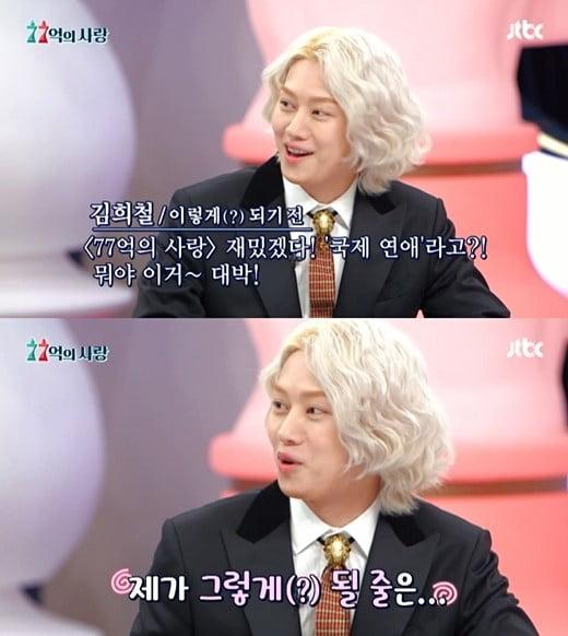 사진=JTBC 방송화면