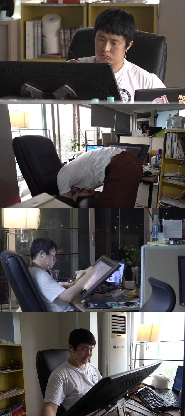 '나혼산' 스틸컷./사진제공=MBC