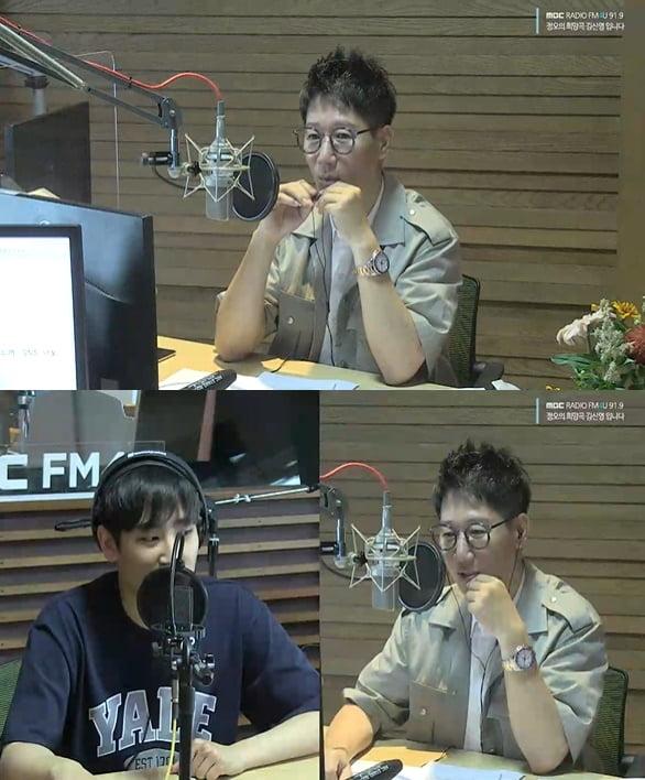 '정희' 지석진-박재정./ 사진=보이는 라디오 캡처