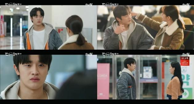 '간 떨어지는 동거' / 사진 = tvN 제공