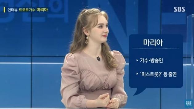 /사진 = SBS '주영진의 뉴스브리핑' 캡처
