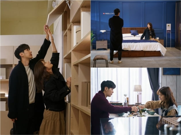 '월간 집' / 사진 = JTBC 제공