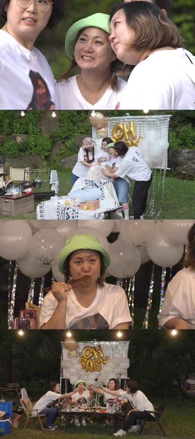 '나혼자산다' 박나래/ 사진=MBC 제공