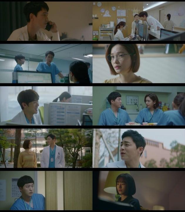 사진=tvN '슬의생2' 방송 화면.