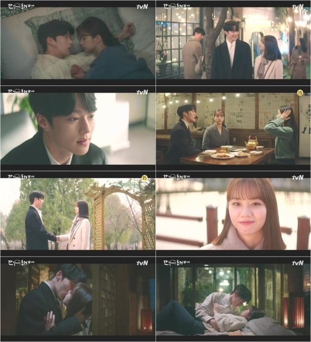 '간 떨어지는 동거' 14회/ 사진=tvN 제공