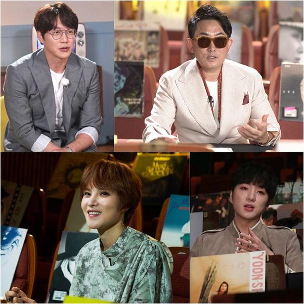 '새가수' 첫 녹화/ 사진=KBS2 제공