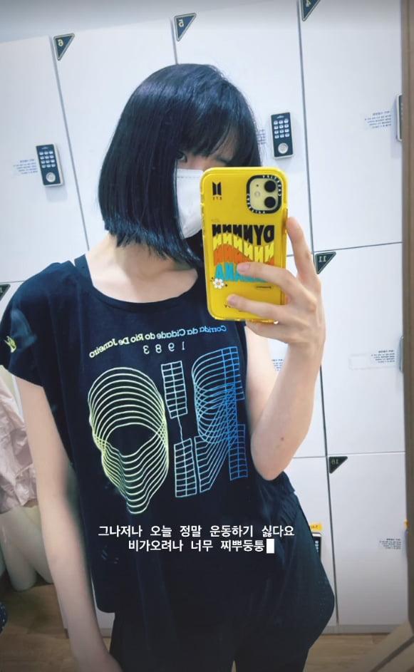 '류수영♥' 박하선, 아미는 어디에나 있다…폰케이스로 BTS 찐팬 인증 [TEN★]