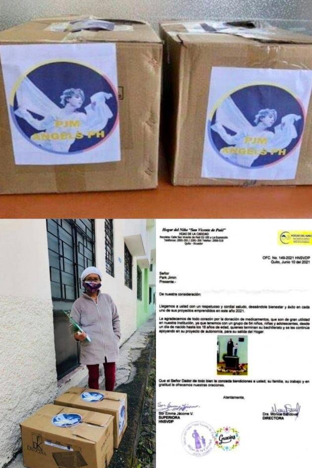 방탄소년단 지민 팬덤, 분쟁지역 어린이·장애인 위한 기부+스라소니 입양 선행