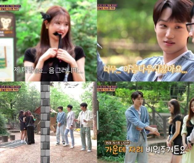 사진=tvN '식스센스2' 방송화면 캡처