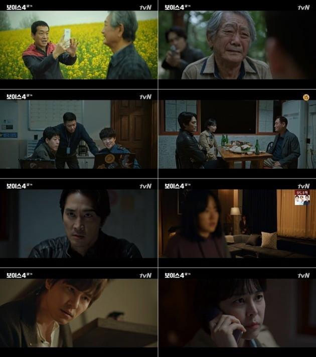 사진=tvN '보이스4' 7회 캡처