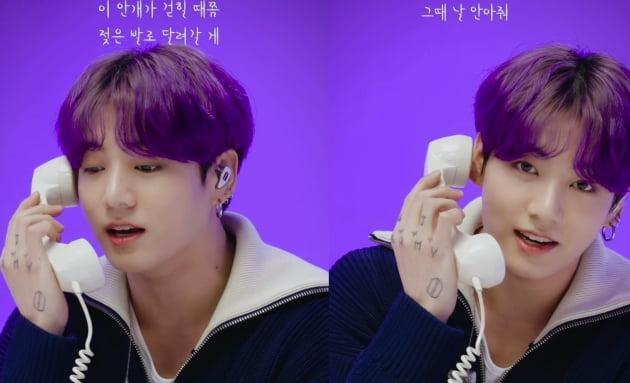 방탄소년단 정국, 방탄TV' 'Still With You' 애절 보이스 완벽 라이브