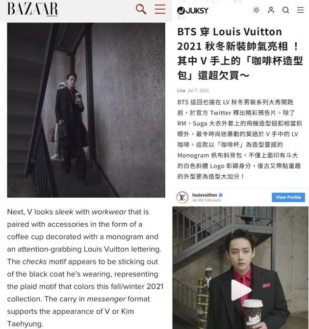 방탄소년단 뷔, LV 완벽소화하는 '화보장인' 면모 뽐내