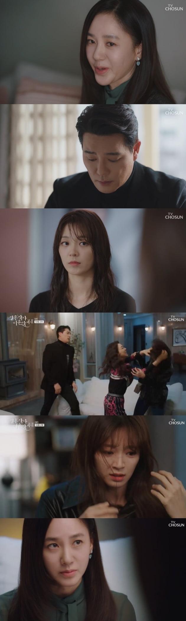 /사진 = TV조선 '결혼작사이혼작곡2' 방송화면
