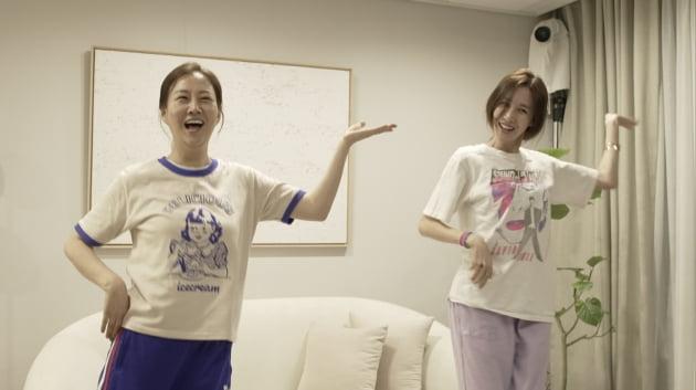 '해방타운' 장윤정(왼쪽), 윤혜진/ 사진=JTBC 제공