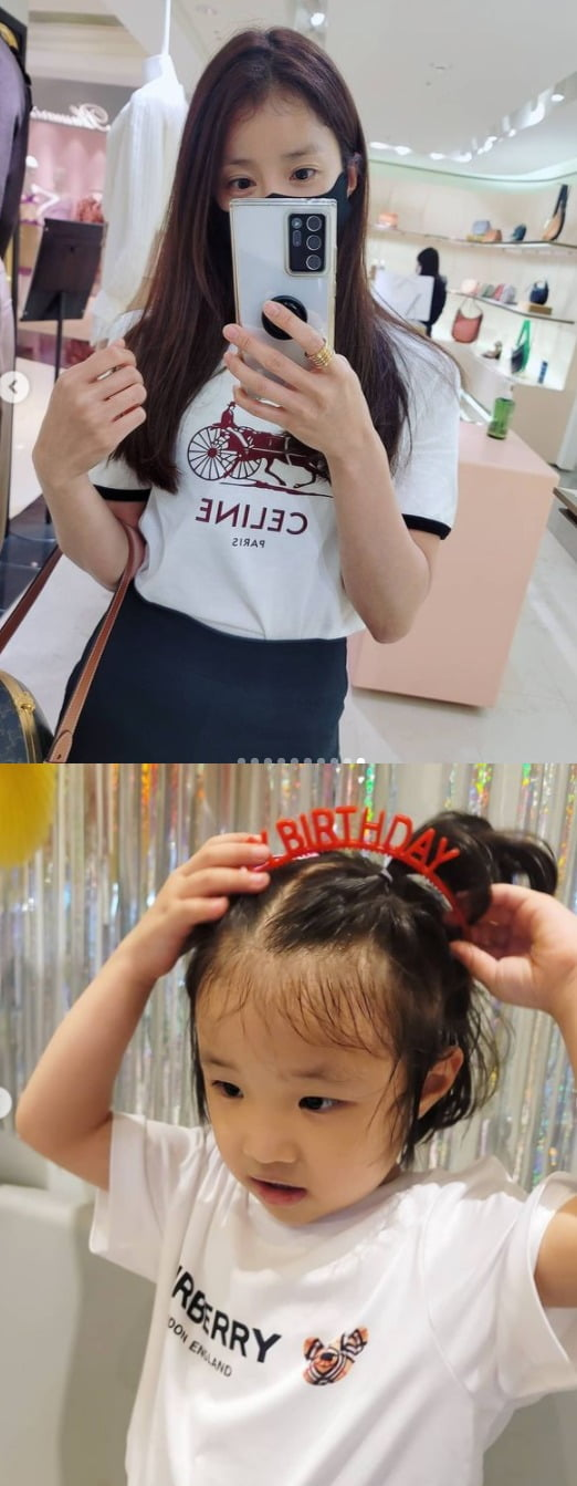 사진=이시영 인스타그램