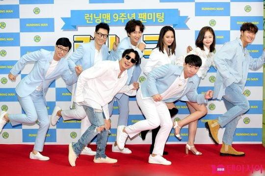 '런닝맨' 9주년 팬미팅 당시 멤버들 / 사진=텐아시아DB