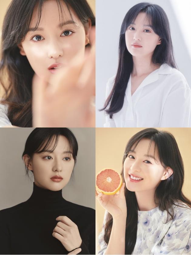 김지원 새 프로필./